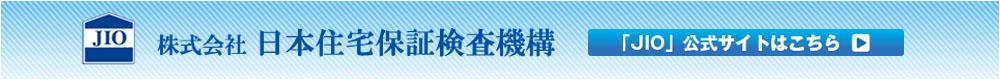 jio公式サイトはこちら